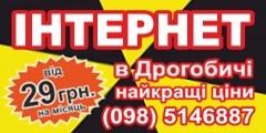 isp-lviv.net